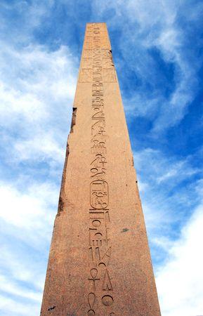 Obelisk woman-pharaoh Hatsepshut Stock Photo - 4917393