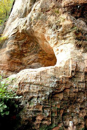 sigulda: Gutmana caves with signs in Sigulda, Latvia Stock Photo