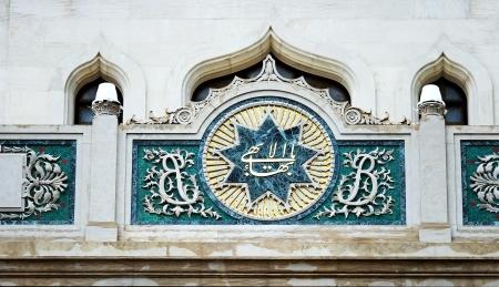 arabische letters: Midden-Oosten architectuur met Arabische tekens in Israël