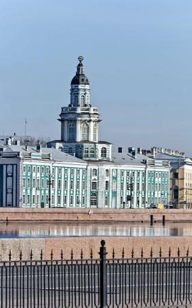 Facade of the Cabinet of Curiosities in  Saint-Petersburg, Russia photo