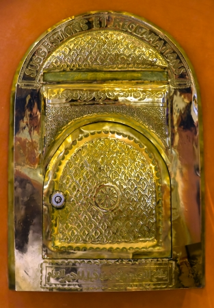 inwardly: Old metal mailbox inwardly luxury hotel in Casablanca, Morocco Stock Photo