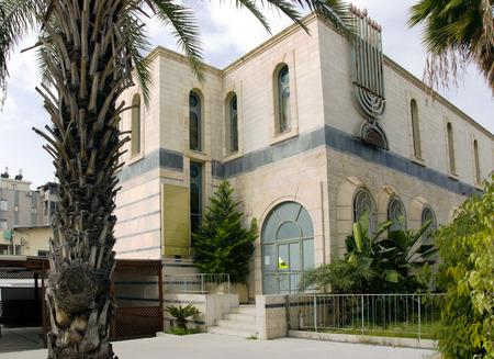 yam israel:  ISRAEL, BAT-YAM, MARCH 21  Modern synagogue in Bat-Yam