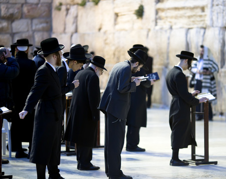 kippah: Jews prayed at the Western Wall in Jerusalem, Israel Editorial