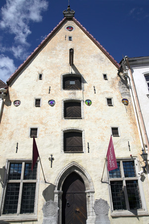 renowned: ESTONIA, TALLINN, JUNE, 21, 2014 - The Tallinn City Theatre (Tallinna Linnateater).Tallinn City Theatre is one of the most renowned theatre companies in Estonia. Editorial