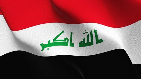 Iraq flag waving on wind. Iraqi background fullscreen flag blowing on wind. Realistic fabric texture on elevator day.