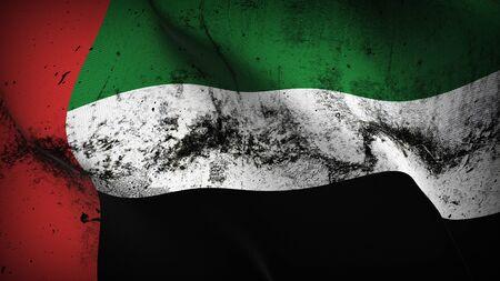 United Arab Emirates grunge flag waving on wind. Emirati dirty background fullscreen flag blowing on wind. Realistic fabric texture on elevator day.