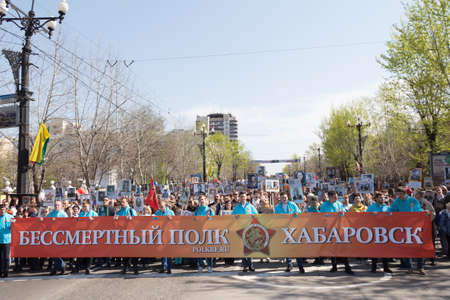 KHABAROVSK, RUSSIA - MAY 9, 2017: a March of Immortal Regiment, devoted to the Victory in the great Patriotic war. People marching after the militari parade wih their fathers and granddads photos making a big regiment
