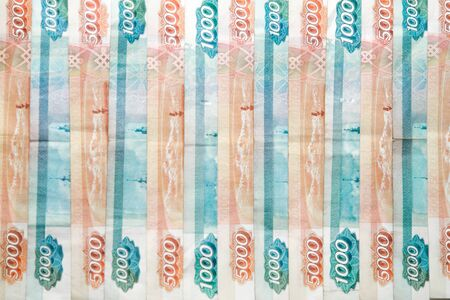 Russian money banknotes rows of five thousand and one thousand rubles pattern