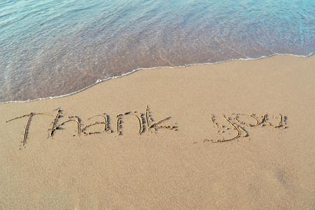 agradecimiento: muchas gracias