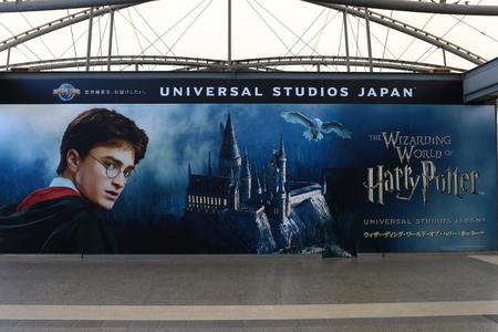 alfarero: Jap�n-Feb 11, Osaka: La Se�al de Harry Potter se introdujo en la Estaci�n JR Citywalk universal Jap�n el 11 feb de 2016.