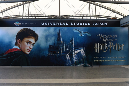 universal: Japan-FEB 11, Osaka: The Harry Potter Sign was introduced on the JR Universal Citywalk Station Japan on FEB 11, 2016.