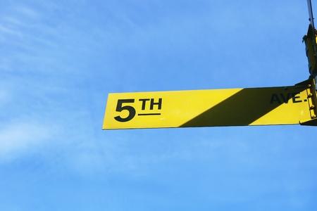 trespass: 57th street Sign