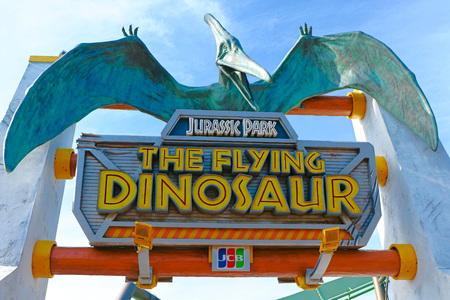 Osaka, JAPAN-JAN 07, 2016: Jurassic Park is of the famous attractions in Universal Studios JAPAN. Editorial