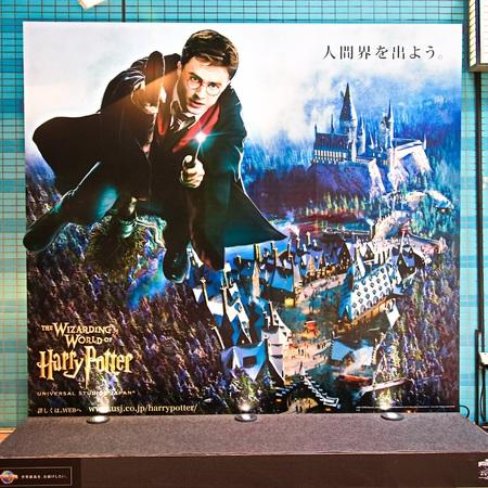 Osaka, Japan-FEB 03: Universal Studios Japan Information Sign is introduced on the Universal City Walk, Japan on FEB 0 3, 2018.