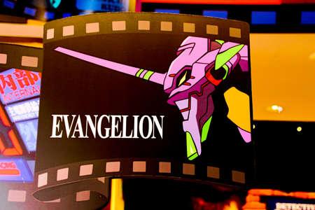 OSAKA, JAPAN - Jan 22,2017: EVANGELION XR RIDE station at Universal Studios JAPAN in Osaka, Japan.Seasonal Limited attraction.Japan Only. Editorial