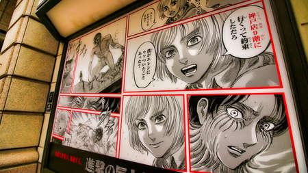 "Kobe,Japan - Aug 07,2020 : ""Attack on Titan"" (Shingeki no Kyojin) exhibition held at Daimaru Kobe store and many of its exhibits 報道画像"