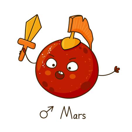 cute cartoon: Cute cartoon Mars isolated on white Illustration