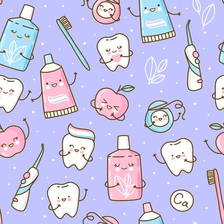 Seamless pattern with cute teeth and objects for dental care on purple background - funny toothpaste, brush, apple, irrigator, dental floss and mouthwash