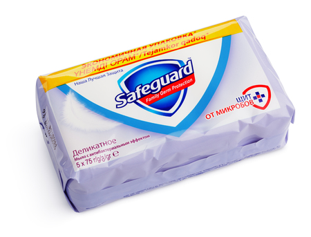 marketed: MOSCOW, RUSSIA - FEBRUARY 5, 2017: bar of Safeguard delicate soap isolated on white background. Safeguard is an antibacterial soap brand marketed by Procter & Gamble