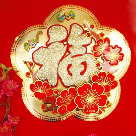 decoration  chinese new year photo