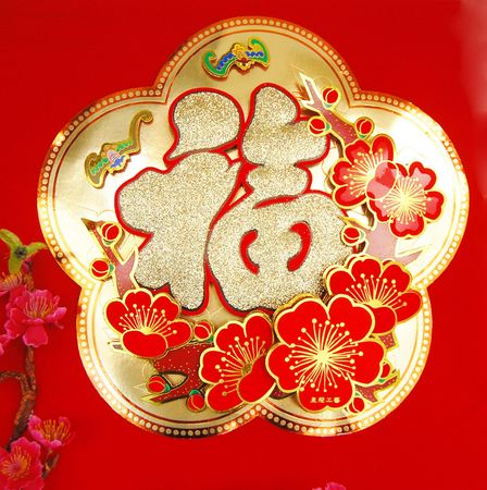 malaysia culture: decoration  chinese new year