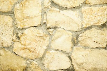 Steinmauer Textur.