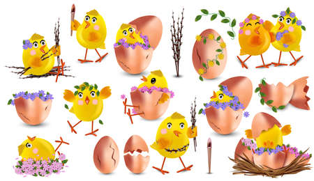 Collection of cute yellow chickens with flower. Funny cartoon chickens for your design. Easter, Spring concept. Chickens in egg with flowers. Vector illustration .