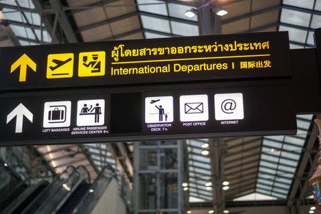 departures: International departures - illuminated yellow sign at airport