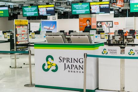 headquartered: NARITA, JAPAN - circa JUNE 2016: Spring Airline Japan ticket counter at Narita airport, Tokyo, Japan. Spring Japan is a low-cost airline headquartered in Kozunomori, Narita, Japan. It is 33% owned by Spring Airlines, a Chinese low-cost carrier.