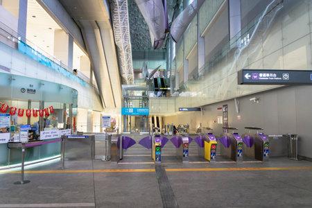Taipei, Taiwan - February 2019: Taipei MRT Taipei Main station. The Taipei Main station is a major hub, handling over half a million passengers daily.