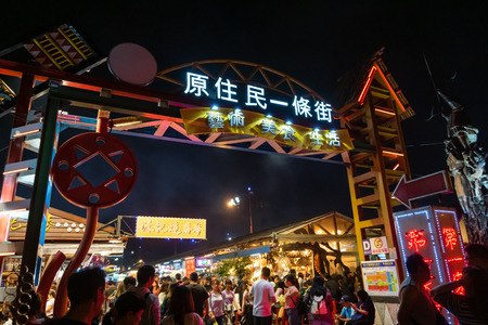 Hualien, Taiwan - mars 2019 : Les gens marchant au marché de nuit situé dans la ville de Hualien, Taiwan. Cet endroit est populaire parmi les habitants et les touristes.