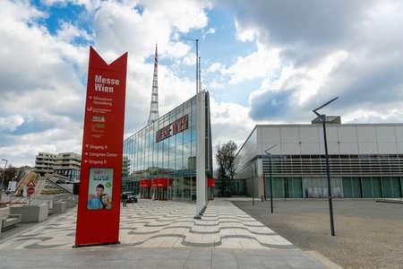 Vienna, Austria - March 2020: Messe Wien architecture - Vienna exhibition center known as Trade Fair of Vienna is the biggest trade fair in Austria.