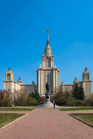 Moscow, Russia - April 2019: Main building of Moscow State University, Moscow, Russia. It is the highest-ranking Russian educational institution. Editorial