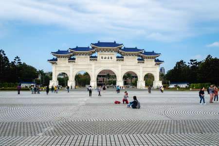 Taipei, Taiwan - March 2019: Gate of Freedom Square at Chiang Kai-shek Memorial Hall, Taipei, Taiwan. Freedom Square is a landmark in Taipei and popular among tourists. Editorial