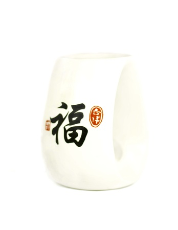 White oil burner in oriental style on a white background photo