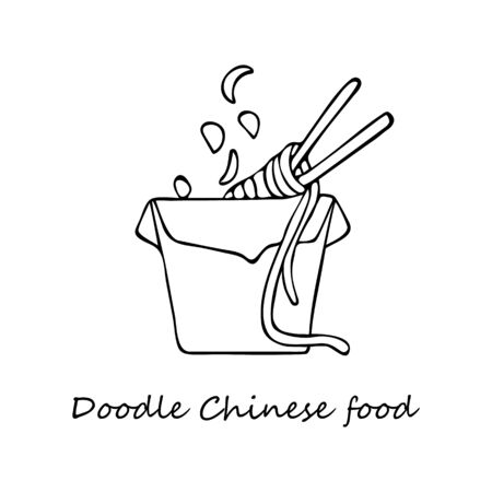 Single hand-drawn box with Chinese food. In doodle style, black outline isolated on a white background. For banners, cards, coloring books, stikers, design, business, menu. Vector illustration. Vettoriali