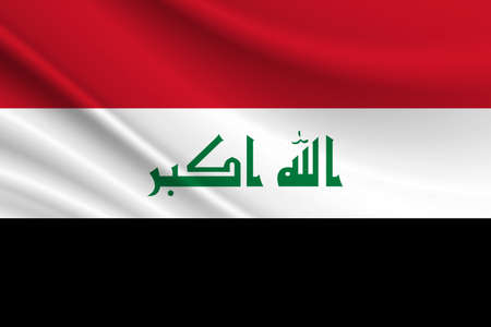 Flag of Iraq Fabric texture of the flag of Iraq.