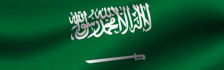 Banner with the flag of Saudi Arabia Fabric texture of the flag of Saudi Arabia. 写真素材