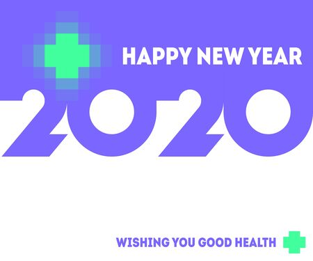 Colorful numbers 2020 with abstract laser cross and wishes of good health in New Year. Modern vector illustration in futuristic style for medical brochure cover, calendar or web page 向量圖像