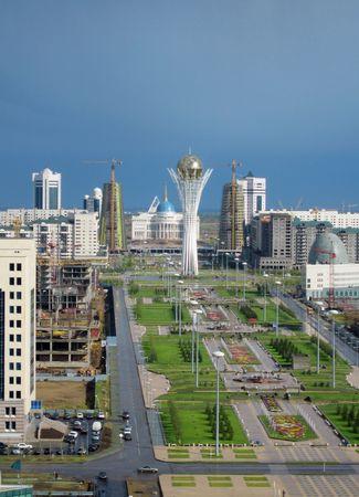 astana: Astana city. Panoramic view. Bayterek