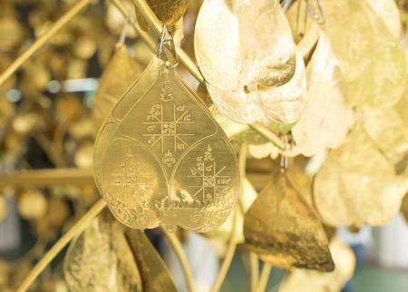 hindues: Oro Bodhi o logro hojas, objeto sagrado para los hind�es y budistas Foto de archivo