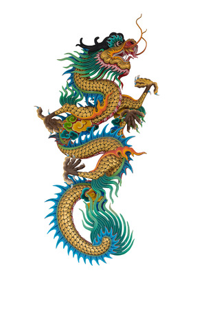 Dragon statue chinese style on white background,  with clipping path.
