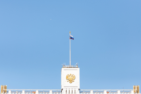 Flag of the Russian Federation on the government building. Editorial