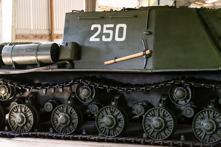 Soviet self-propelled gun. Board heavy military equipment. Editorial