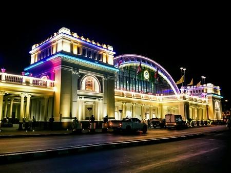 hua: Hua lam phong night view Stock Photo
