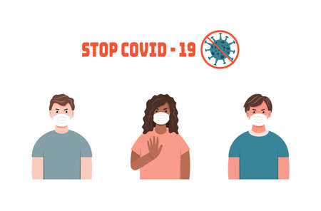 A group of people wearing medical masks to prevent flu or virus. Coronavirus quarantine, respiratory virus concept. Characters in medical masks. Stop COVID -19. Vector illustration in flat style.