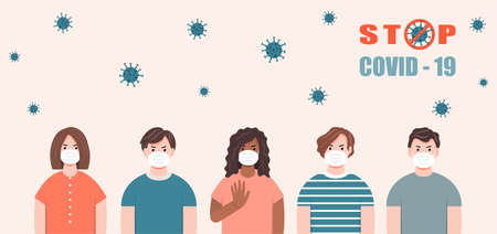Coronavirus Covid-19 concept. A group of young people wearing a protective medical mask to protect against communicable diseases, influenza and air pollution. Characters in medical masks.