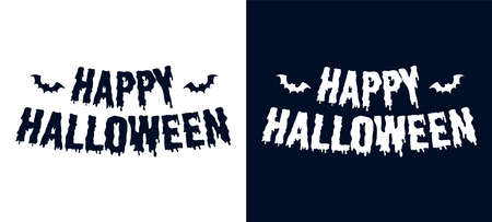 Happy Halloween lettering. Template for poster or banner. Holiday lettering. Vector illustration in a flat style.