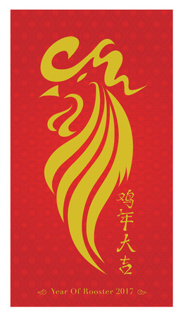chinese new year vector: Chinese new year of rooster. Editable vector illustration.