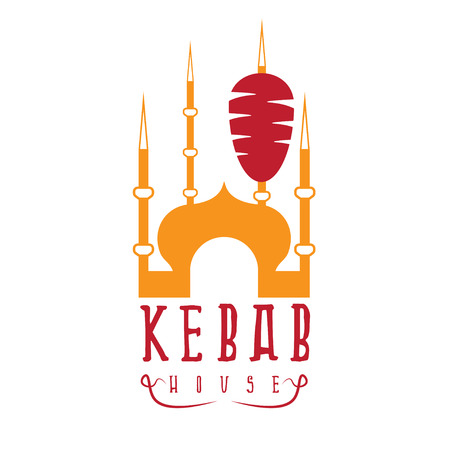 kabob: gyros doner kabob with authentic arabic building isolated vector